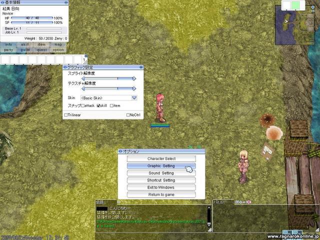 screenSakrayJ002.jpg