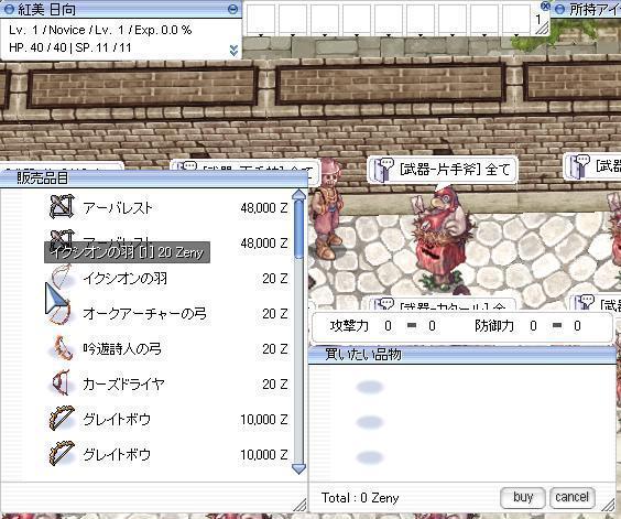 screenSakrayJ005.jpg