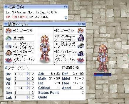 screenSakrayJ014.jpg
