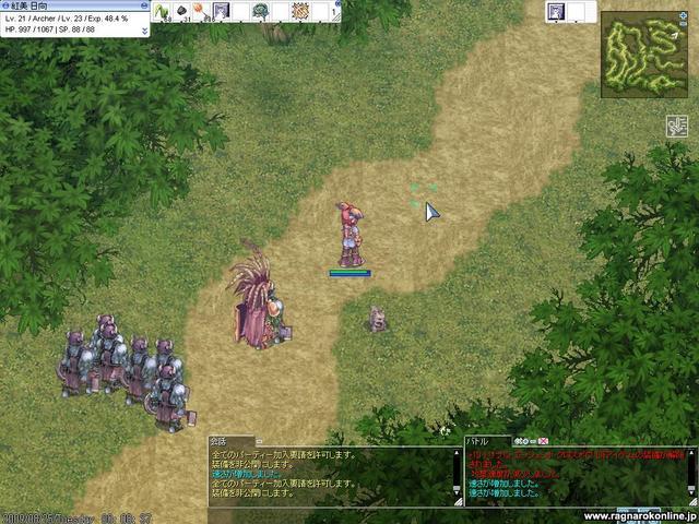 screenSakrayJ016.jpg