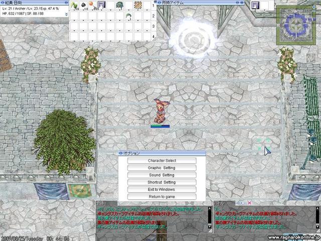 screenSakrayJ020.jpg