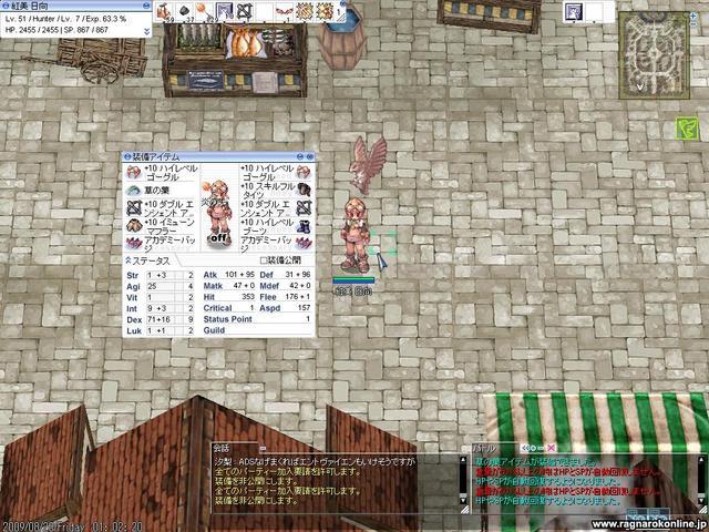 screenSakrayJ028.jpg
