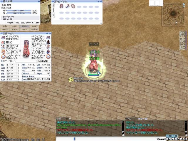 screenSakrayJ034.jpg