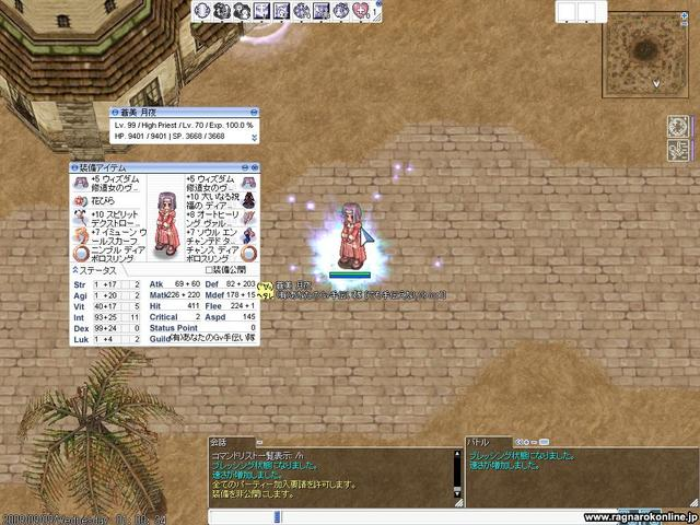 screenSakrayJ035.jpg