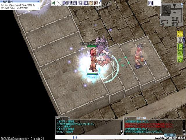 screenSakrayJ037.jpg